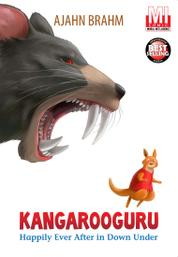 KANGAROOGURU by Ajahn Brahm Cover