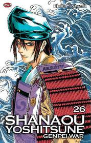 Shanao Yoshitsune Genpei War #26 by Cover