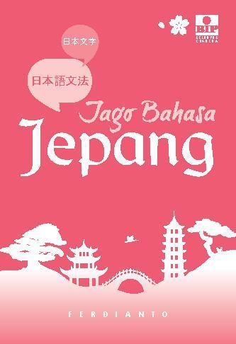 Buku Digital Jago Bahasa Jepang oleh Ferdianto