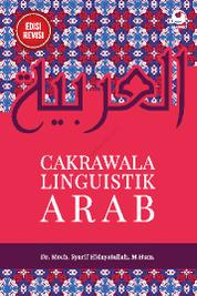 Cakrawala Linguistik Arab (Edisi Revisi) by Cover