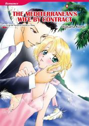 Cover THE MEDITERRANEAN'S WIFE BY CONTRACT oleh