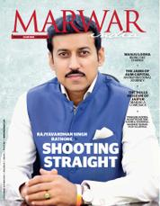 Cover Majalah Marwar India September–Oktober 2017