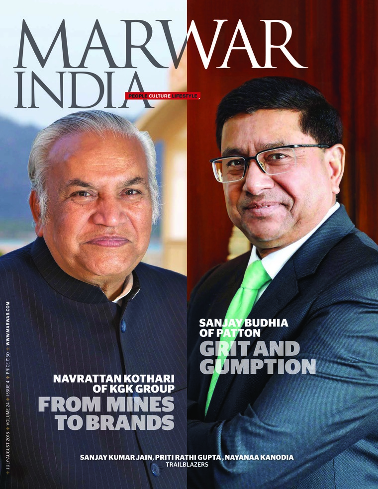 Marwar India Digital Magazine July-August 2018