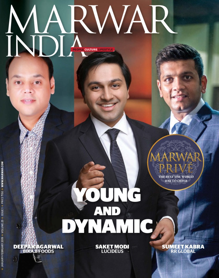 Marwar India Digital Magazine January-February 2019