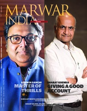 Marwar India Magazine Cover March 2018