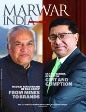 Marwar India Magazine Cover July-August 2018