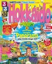 OMOTENASHI Travel Guide HOKKAIDO by JTB Publishing Cover