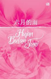 Cover Hujan Bulan Juni (Bahasa Mandarin) oleh Sapardi Djoko Damono