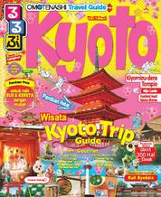 Cover OMOTENASHI Travel Guide KYOTO oleh JTB Publishing