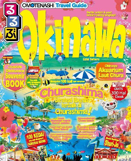Buku Digital OMOTENASHI Travel Guide OKINAWA oleh JTB Publishing