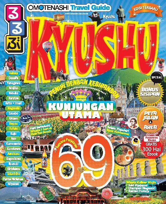 Buku Digital OMOTENASHI Travel Guide KYUSYU oleh JTB Publishing