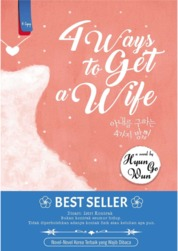 Cover 4 Ways to Get a Wife oleh Hyun Go Wun