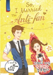Cover So, I Married the Anti-fan oleh Kim Eun Jeong