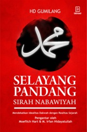 Cover SELAYANG PANDANG SIRAH NABAWIYAH: Mendekatkan Idealitas Dakwah dengan Realitas Sejarah oleh HD Gumilang