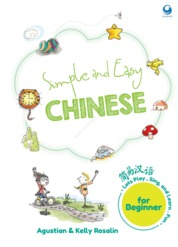 Cover Simple and easy chinese oleh Agustian & Kelly Rosalin