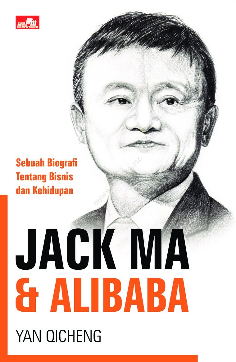Jack Ma & Alibaba by Yan Qicheng Digital Book