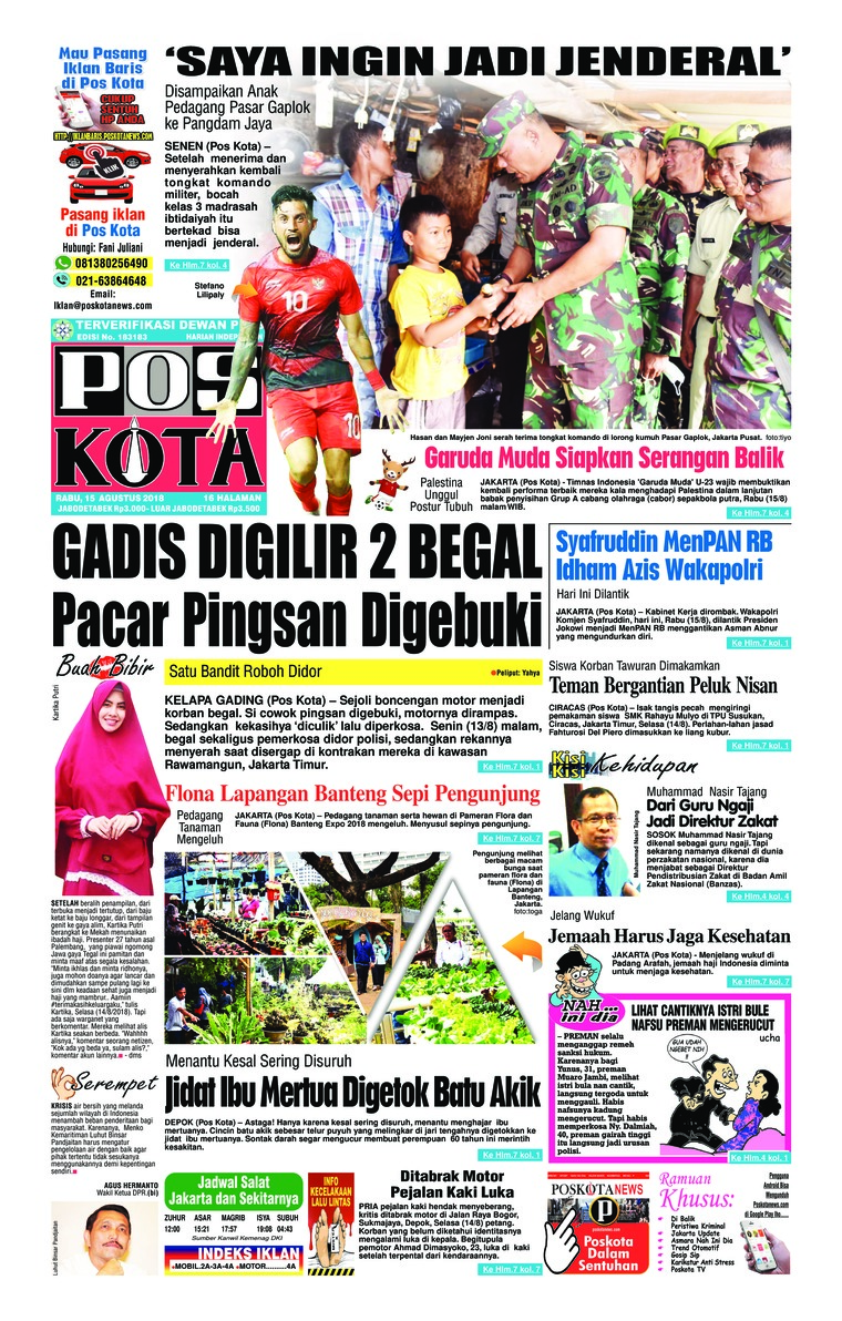 Koran Digital Pos Kota 15 Agustus 2018