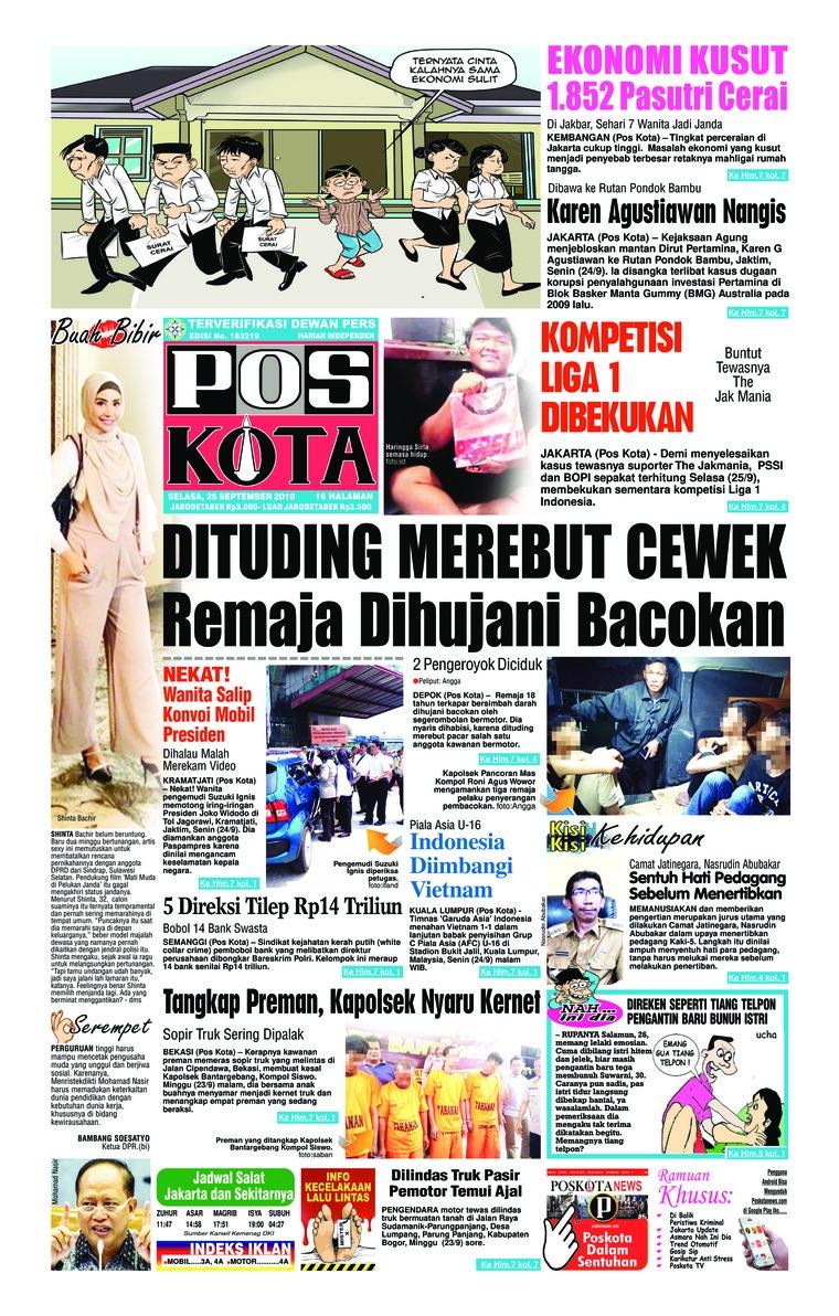 Koran Digital Pos Kota 25 September 2018