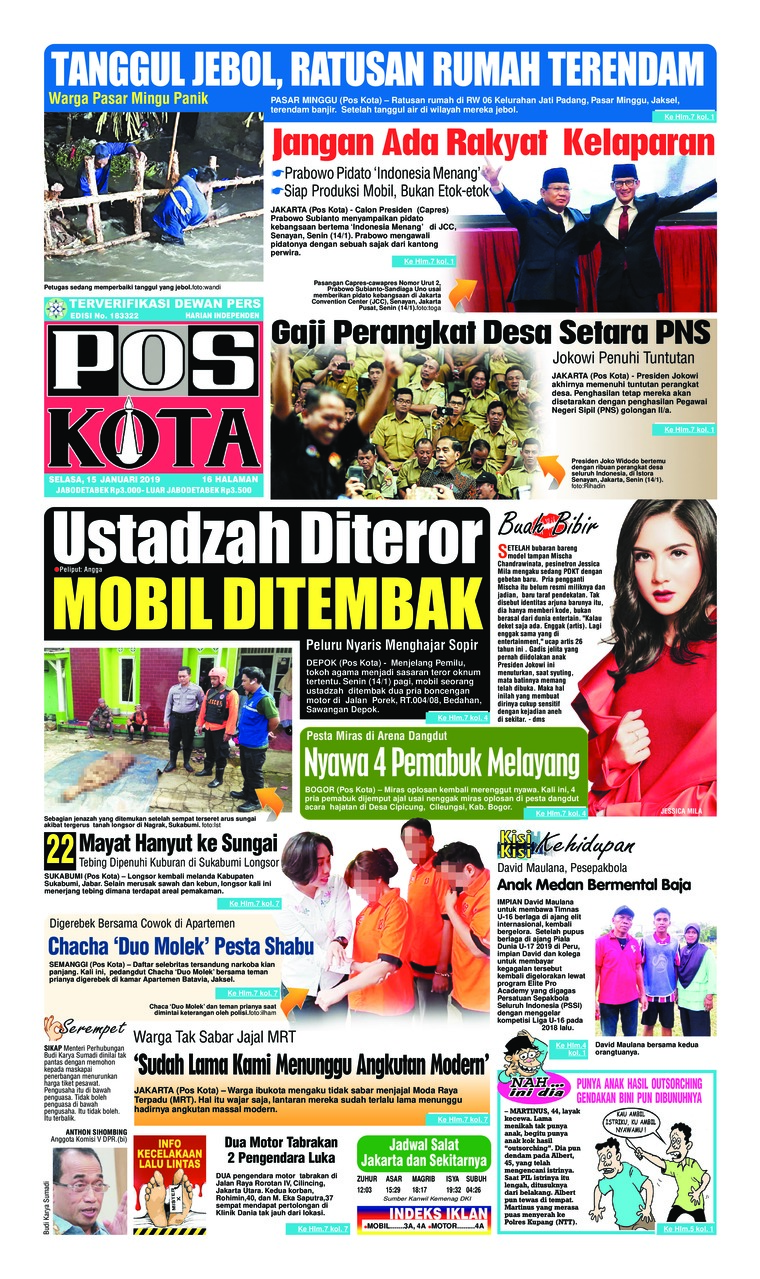 Koran Digital Pos Kota 15 Januari 2019