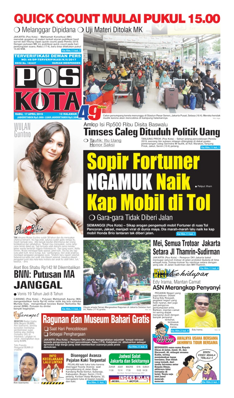 Koran Digital Pos Kota 17 April 2019