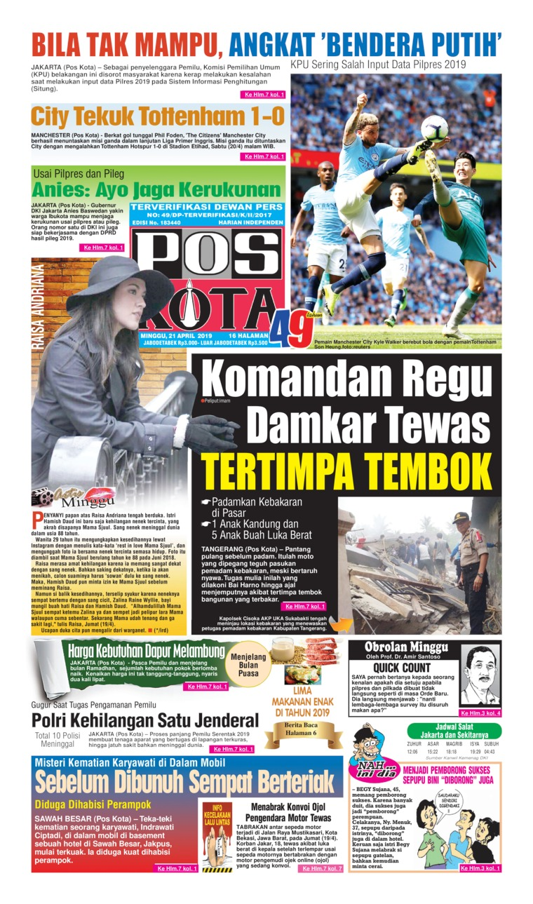 Koran Digital Pos Kota 21 April 2019