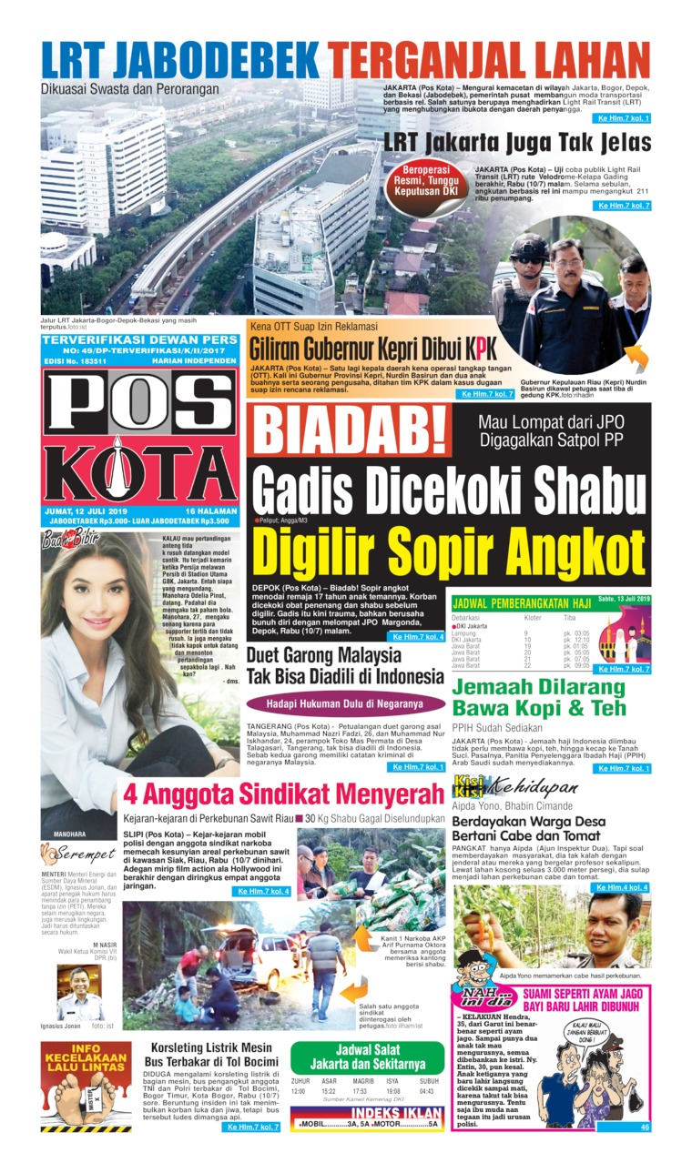 Koran Digital Pos Kota 12 Juli 2019