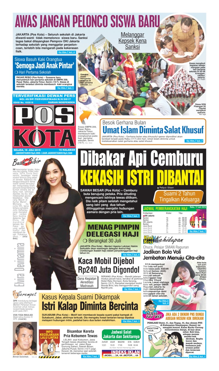 Pos Kota Digital Newspaper 16 July 2019