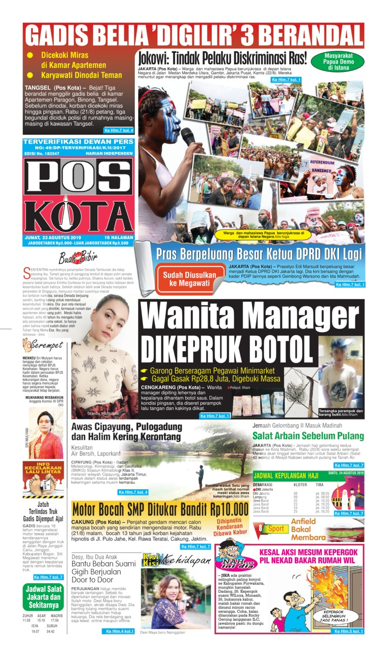 Koran Digital Pos Kota 23 Agustus 2019