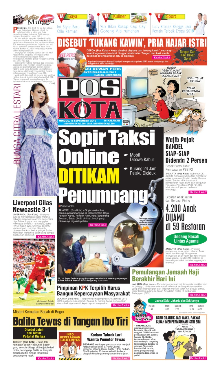 Pos Kota Digital Newspaper 15 September 2019