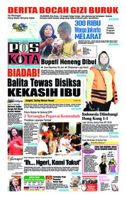 Cover Pos Kota 17 Oktober 2018