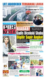 Pos Kota Cover 12 July 2019