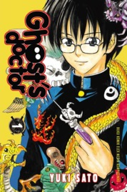 Cover Ghost's Doctor 01 oleh Yuki Sato