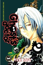 Cover Ghost's Doctor 03 oleh Yuki Sato