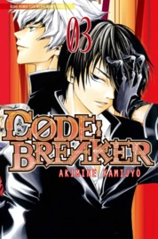Code: Breaker 03 by Akimine Kamijyo Cover