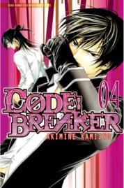 Cover Code: Breaker 04 oleh Akimine Kamijyo
