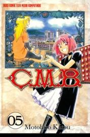 Cover C.M.B. (5) oleh Motohiro Katou