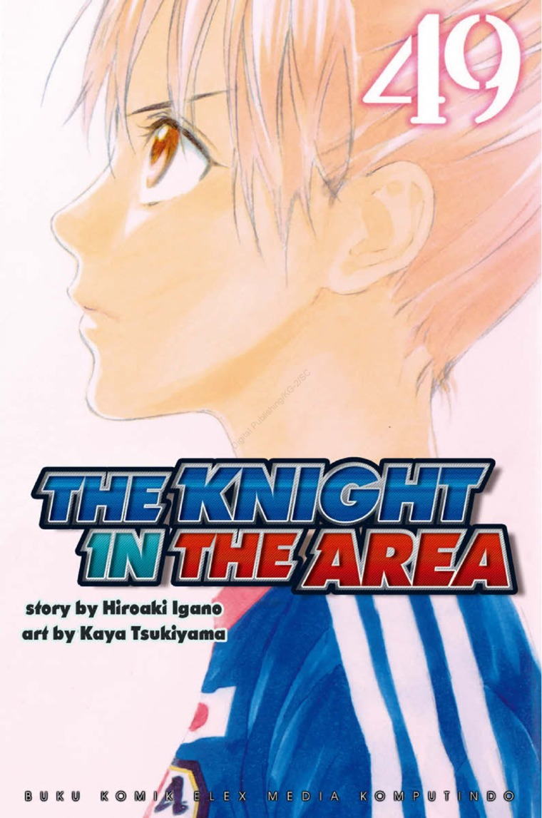 Buku Digital The Knight In The Area 49 oleh Hiroaki Igano / Kaya Tsukiyama