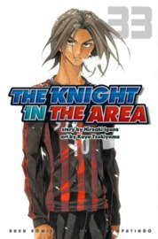 The Knight In The Area 33 by Hiroaki Igano / Kaya Tsukiyama Cover