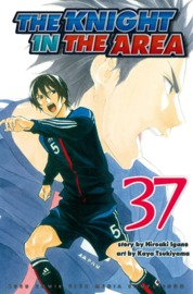 Cover The Knight In The Area 37 oleh Hiroaki Igano / Kaya Tsukiyama