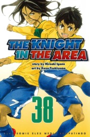 Cover The Knight In The Area 38 oleh Hiroaki Igano / Kaya Tsukiyama