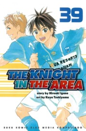 Cover The Knight In The Area 39 oleh Hiroaki Igano / Kaya Tsukiyama