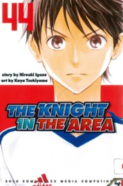 Cover The Knight In The Area 44 oleh Hiroaki Igano / Kaya Tsukiyama