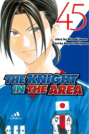Cover The Knight In The Area 45 oleh Hiroaki Igano / Kaya Tsukiyama
