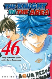 Cover The Knight In The Area 46 oleh Hiroaki Igano / Kaya Tsukiyama