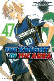 Cover The Knight In The Area 47 oleh Hiroaki Igano / Kaya Tsukiyama