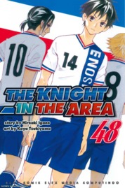 Cover The Knight In The Area 48 oleh Hiroaki Igano / Kaya Tsukiyama