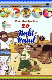 Cover Kisah Menakjubkan 25 Nabi & Rasul 1 oleh Watiek Ideo