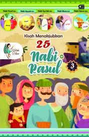 Cover Kisah Menakjubkan 25 Nabi & Rasul 3 oleh Watiek Ideo