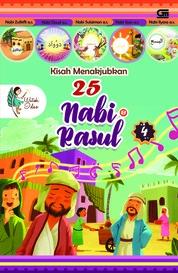 Cover Kisah Menakjubkan 25 Nabi & Rasul 4 oleh Watiek Ideo