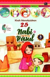 Cover Kisah Menakjubkan 25 Nabi & Rasul 5 oleh Watiek Ideo